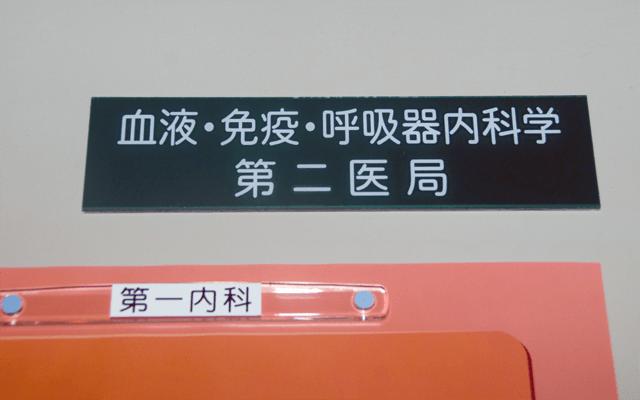 グループチーフからのごあいさつ(image)