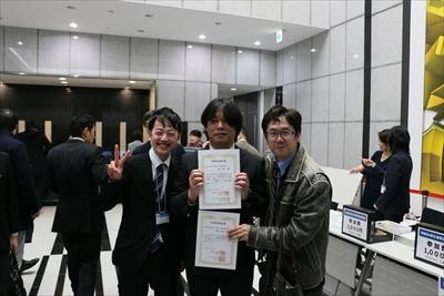 第117回日本内科学会四国地方会